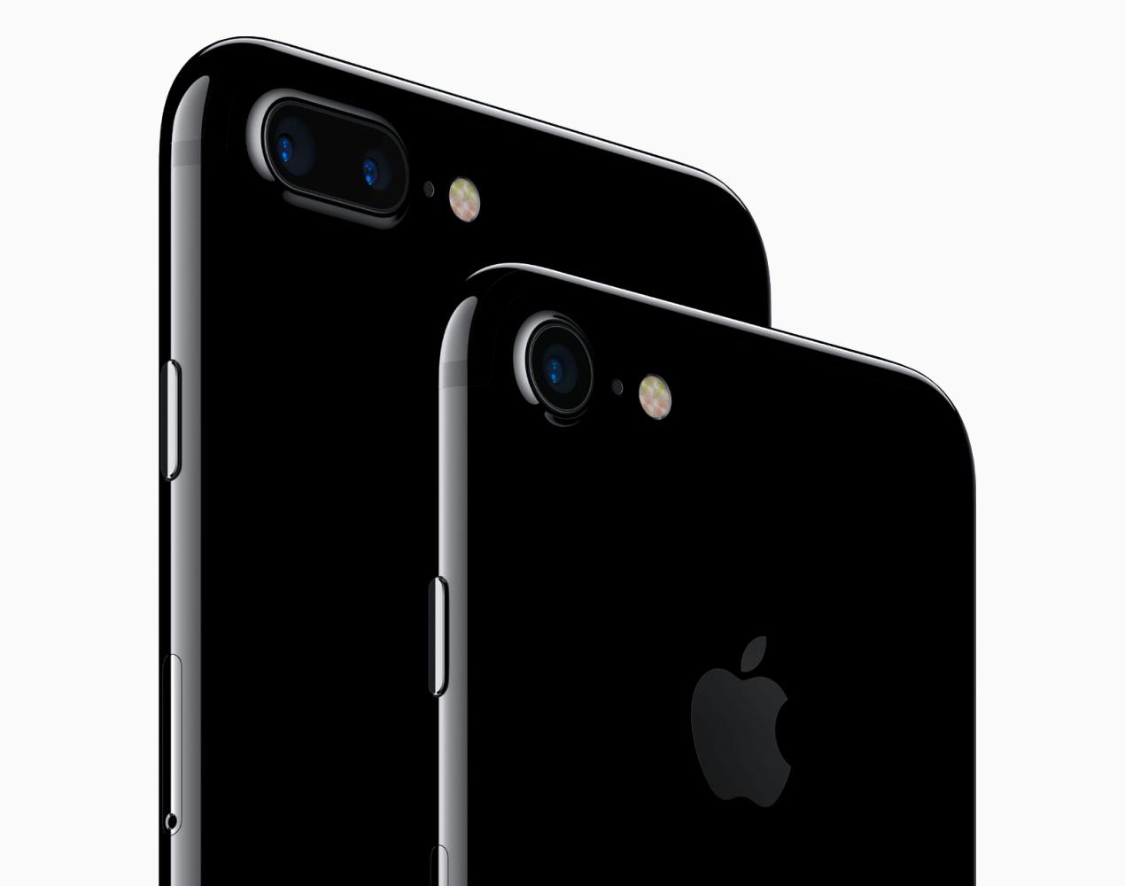 iphone-7-nouveau-comparaison-savoo